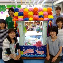 鳥取療育園(医療型児童発達支援「きらり」)